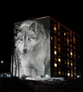 The largest lighted mural in the world (86 ft tall) of a Robert Bateman painting is visible a mile away.